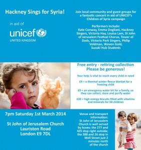 Syria Unicef concert
